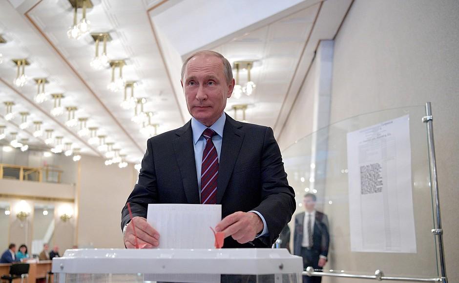 Démocratie en question : Poutine