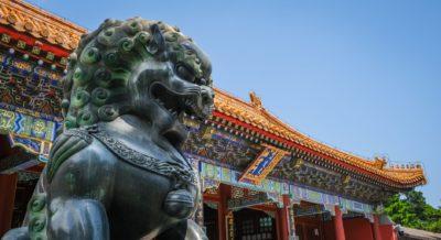 Photo d'un bâtiment dans la ville de Pékin, en Chine